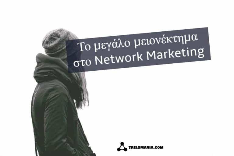 Eric WorreNetwork Marketing