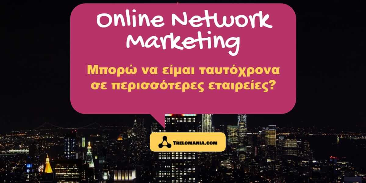 Online Network Marketing